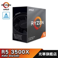 AMD Ryzen 5 3500X 6核 6緒 3.6 GHz 超微 R5 3500X