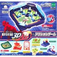 日本野球盤遊戲組 3D Ace篇 單售 彈珠台 EPOCH 轉蛋 扭蛋