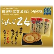日本信州蘋果煎餅 長野蘋果煎餅 乙女蘋果煎餅10/20入蘋果薄片蘋果薄餅千壽煎餅海苔煎餅和果子和菓子抹茶
