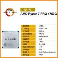 Four-generation Ruilong CPU processor Ryzen 5 PRO 4650G R7 4750G AM4 core displa