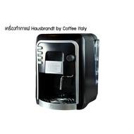[] กาแฟแคปซูล : เครื่องทำกาแฟ แคปซูล COFFEE ITALY HAUSBRANDT เครื่องชงกาแฟและอุปกรณ์ ชงกาแฟ ดริปกาแฟ กาแฟดริป