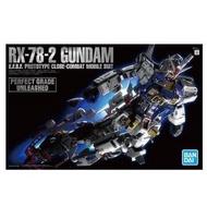 【BANDAI 萬代】PG 1/60 RX-78-2鋼彈 初鋼 5060765 組裝模型(代理)