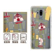 【反骨創意】Google 全系列 彩繪防摔手機殼-世界旅途-福爾摩沙(Pixel5/Pixel4a 5G/Pixel4XL/Pixel4)