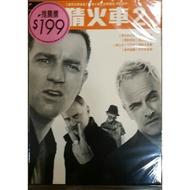 猜火車2 DVD 促銷價