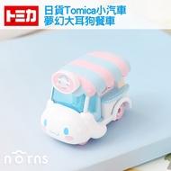 【日貨Tomica小汽車 夢幻大耳狗餐車】Norns No.147喜拿 日本多美玩具車 三麗鷗sanrio