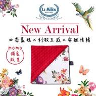 【La Millou】momo獨家花色-單面豆豆巧柔毯(天堂鳥花園-果漾櫻桃紅-四季毯寶寶毯嬰兒毯)