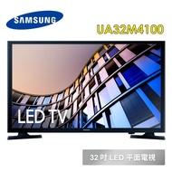 【SAMSUNG 三星】32吋 LED HD平面電視