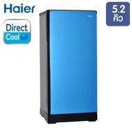HAIER ตู้เย็น 1ประตู ขนาด 5.2 คิว รุ่น HR-DMBX15 CB
