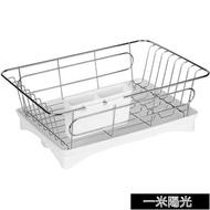 不銹鋼瀝水架碗碟筷洗碗池瀝水籃廚房盤子收納盒濾水碗籃晾放碗架 WD一米陽光