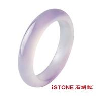 石頭記 紫羅蘭玉髓手鐲 夢幻冰種-窄版
