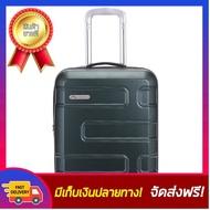 ถูกได้อีก!! กระเป๋าเดินทาง ขนาด 18นิ้ว เหยียบไม่เเตก รุ่น New Textured (ถือขึ้นเครื่องได้ Carry-on) กระเป๋าเดินทาง18 กระเป๋าเดินทางล้อลาก กระเป๋าลาก กระเป๋าเป้ล้อลาก กระเป๋าลากใบเล็ก กระเป๋าเดินทาง20 เดินทาง16 เดินทางใบเล็ก travel bag luggage size