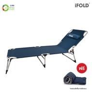 [Oshopping]IFold เตียงพับสนามแบบ 3 พับ ไอโฟร์ด #118961