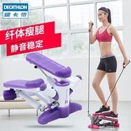 迪卡儂家用踏步機健身器材女小型腳踏登山機踩踏機FICQS