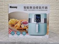 【Massey】4L智能無油煙氣炸鍋 MAS-401(BLUE0