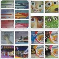 日本 東京迪士尼一日門票 A4紙形式電子票 4-11歲小孩票1460元~買票券送票卡夾