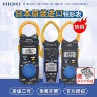 HIOKI日置鉗形表3280-10F/3287/3288-20電流表CM3289鉗型萬用表詢價后下標,謝謝!