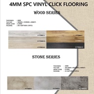 4MM SPC VINYL CLICK FLOORING/ WOODEN SERIES/28.4SQFT/BOX (12PCS)