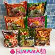 泰國MAMA媽媽麵 綠咖哩麵 酸辣冬粉