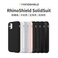 【犀牛盾】iPhone 11/ Pro/Pro Max|SolidSuit 防摔背蓋手機殼|耐用不易變形|如隱隨行【RSIPS0】