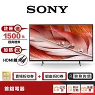 SONY XRM-65X90J  65吋 4K 聯網 電視 【限時限量領券再優惠】