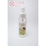 抗菌乾洗手噴液潔淨寧乾洗手噴劑 80ml/瓶【艾保康】