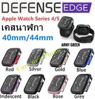 เคส นาฬิกา Apple Watch 42mm !!!! สมาร์ทวอท์ชป้องกันหน้าจอ 42 มิลลิเมตร For Apple Watch Case X - Doria Defense EDGE Premium อลูมิเนียมและกรอบกันกระแทก TPU สำหรับ 42mm