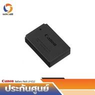 Canon Battery Pack LP-E12 for EOS M10 ,EOS100D,EOS M50 ,EOS M100