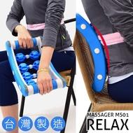台灣製造舒背樂按摩墊P260-MS01瑜珈滾輪按摩珠盤按摩球按摩椅墊伸展機美背機腳底按摩器材按摩機器算盤珠滾珠