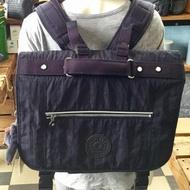 kipling 多隔層 減壓背帶後背書包...深藍色