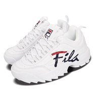 Shoestw【5C113T125】FILA DISRUPTOR II SCRIPT 復古運動鞋 老爹鞋 鋸齒鞋 厚底增高 皮革 大LOGO 白色 女生