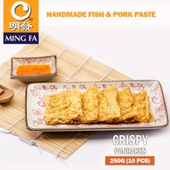 [MING FA]Crispy PanCake [10pcs in a box]Our very own fish and pork paste wrapped with beancurd skin