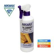 【NIKWAX】 噴式防水布料撥水劑 572 (500ml) / TX.Direct Spray-On / 專業機能性GORE TEX 噴霧劑 /英國原裝進口