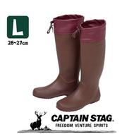 [現貨]CAPTAIN STAG 日本 鹿牌 束口雨鞋 L《棕》/UX-2545/防水雨鞋/安全雨靴/健行/農事