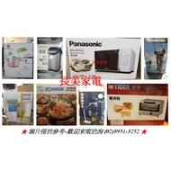 長美 虎牌電子鍋 JPX-A10R/JPXA10R 虎牌土鍋壓力IH炊飯電子鍋~6人份~日本製造~