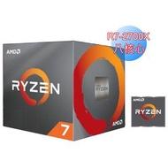 AMD Ryzen7 R7-2700X 八核心處理器《3.7GHz/20M/105W/AM4》