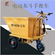 工地 電動手推灰鬥小型運輸車電動三輪搬運車翻鬥車室內手推車