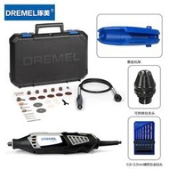 博世琢美Dremel4000小電磨套裝直磨機電動拋光打磨機玉石雕刻工具
