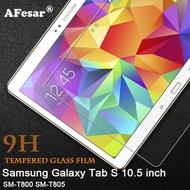 適用三星Samsung Galaxy Tab S 10.5 SM-T800 T805 9H鋼化玻璃膜保護貼