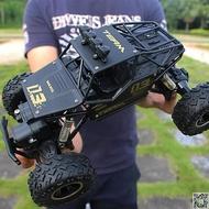 遙控車 超大合金越野四驅車充電動遙控汽車男孩高速大腳攀爬賽車兒童玩具 JD 小天使