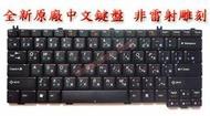 全新 聯想 IBM LENOVO N100 N200 V100 V200 C100 C200 Y410 Y430 Y510 Y520 Y710 Y730 Y810 G230 G430 繁體 中文 原廠 鍵盤
