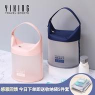 Oriental Beads Swimming Bag Fitness Waterproof Wash Pack Women Beach Pack