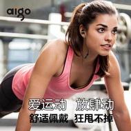 游泳耳機 Aigo愛國者S33P無線藍牙耳機掛脖式運動夜跑游泳高級防水超長待機