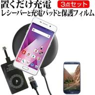 放ASUS ZenFone 3 ZE520KL[5.2英寸],充電無線充電器和接收機清洗交叉安排薄型充電座席無線電充電Qi充電 Films and cover case whole saler
