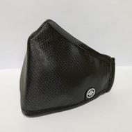 PYX 品業興 H康盾級口罩 - 亮皮黑