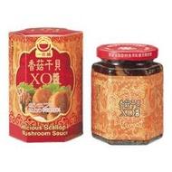 (一吉膳) 香茹干貝XO醬