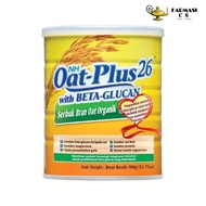 NH Oat-Plus 26 with beta glucan 900g Exp:05/2022