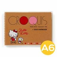 〔小禮堂〕Hello Kitty 2020 B6橫式線圈式行事曆《紅棕.塗鴉》手帳.年曆.記事本