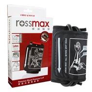 【醫康生活家】ROSSMAX血壓計用一般臂帶S(18-26cm)(不含血壓計)