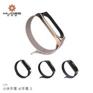 【愛瘋潮】mijobs 小米手環 4 / 手環 3 尼龍回環式腕帶 小米腕帶 小米手表