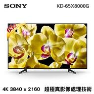 SONY 65型 4K HDR 高畫質數位液晶電視 KD-65X8000G